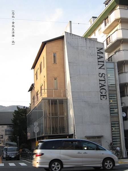 蘆屋-辦公大樓-1.JPG