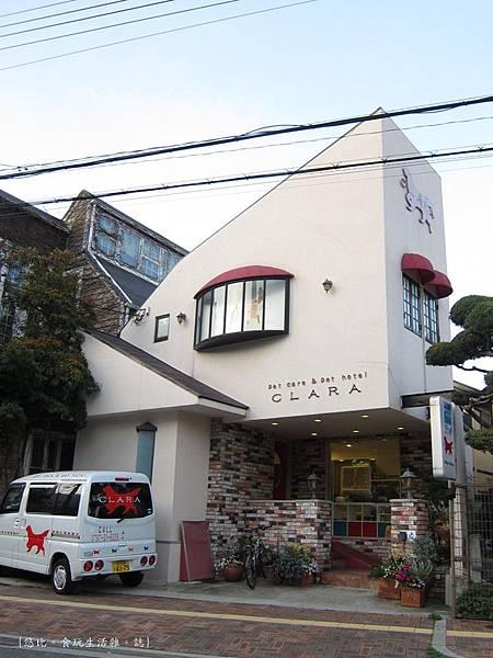 蘆屋-寵物飯店.JPG