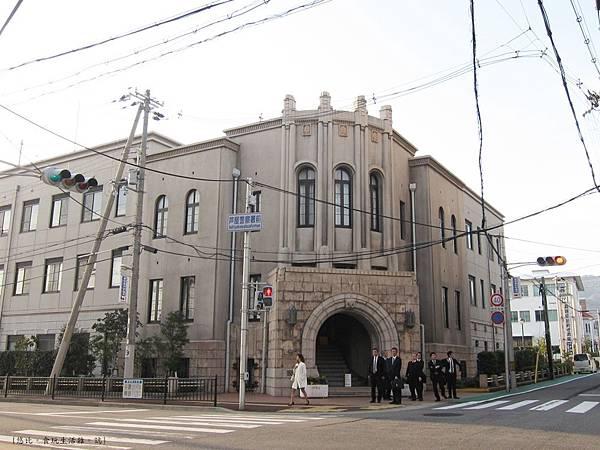 蘆屋-警察署.JPG