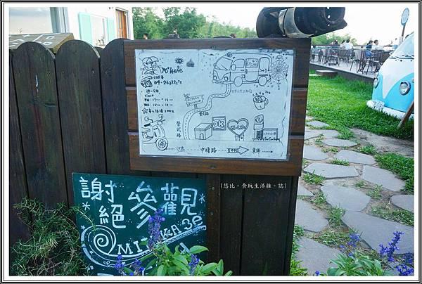 MITAKA 3e CAFE-入口地圖.JPG