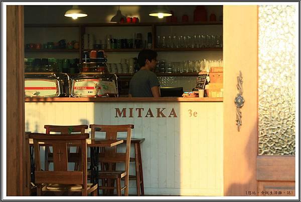 MITAKA 3e CAFE-咖啡館-7.JPG