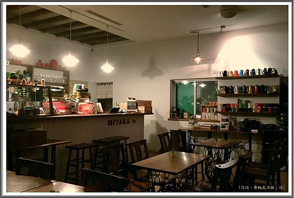 MITAKA 3e CAFE-咖啡館內-1.jpg
