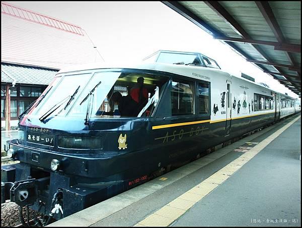 阿蘇男孩-車體外觀-7.JPG