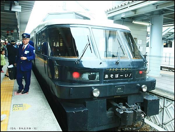 阿蘇男孩-車體外觀-車頭.JPG