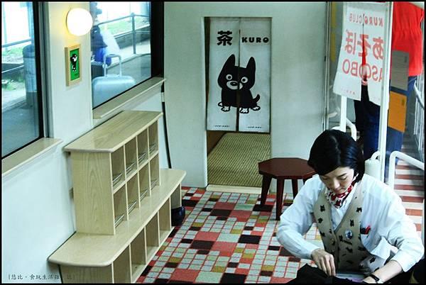阿蘇男孩-和室.JPG