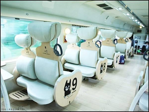 阿蘇男孩-親子座車廂-2.JPG