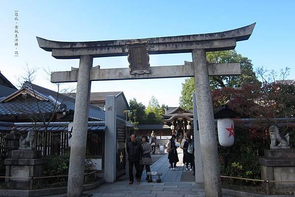晴明神社-二之鳥居.JPG