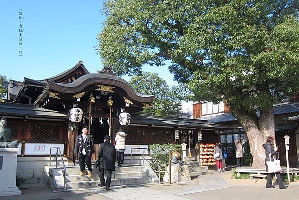 晴明神社-社殿-1.JPG