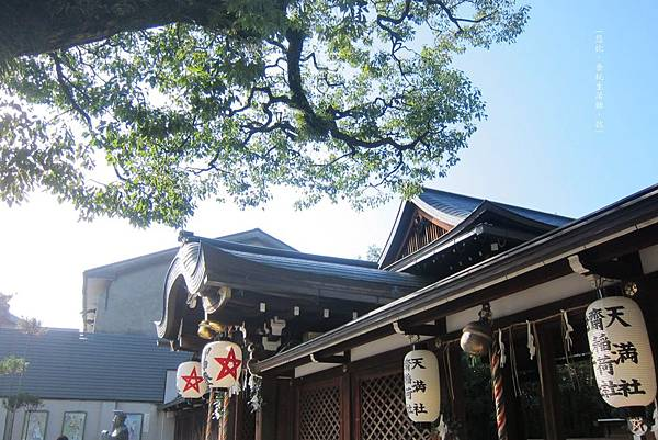 晴明神社-社殿-2.JPG
