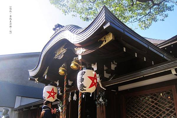 晴明神社-社殿-3.JPG