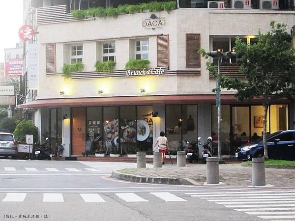 采cafe-外觀-1.JPG