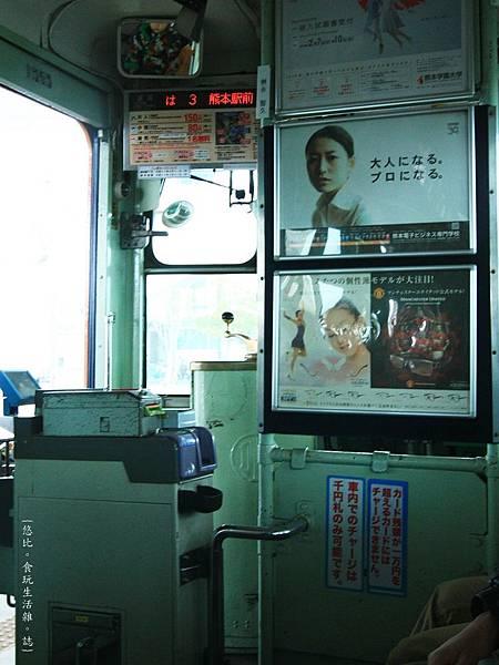 熊本-路面電車內.JPG