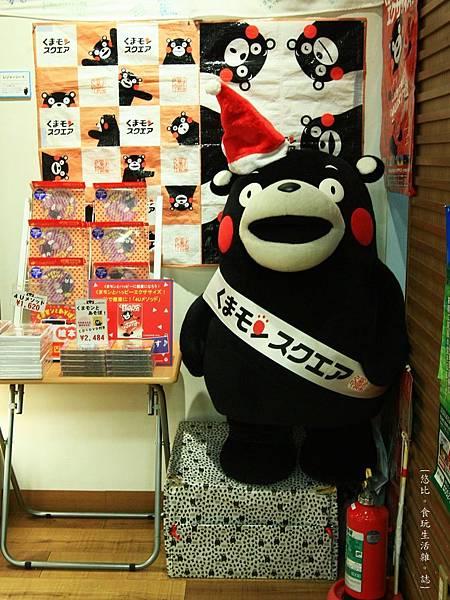熊本熊見面會-CD.JPG