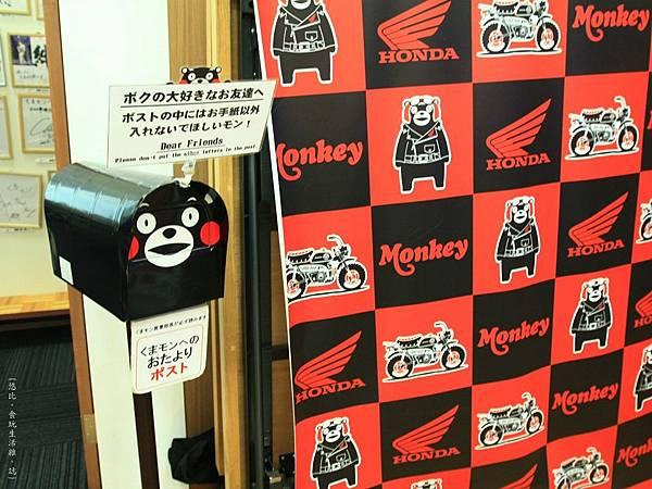 熊本熊見面會-郵筒.JPG