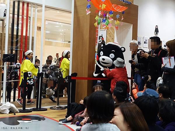 熊本熊見面會-熊本熊入場-1.JPG