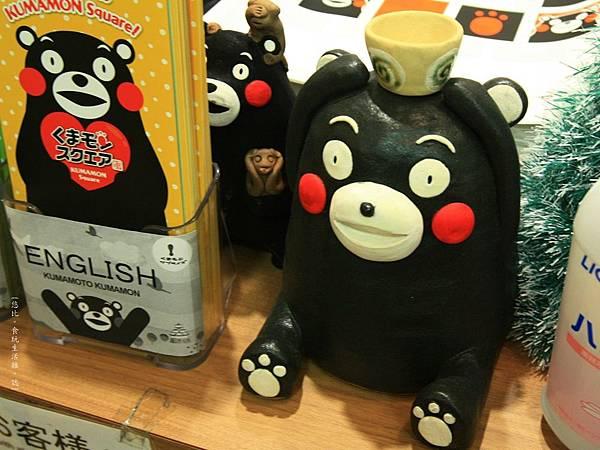 熊本熊見面會-熊本熊陶器.JPG