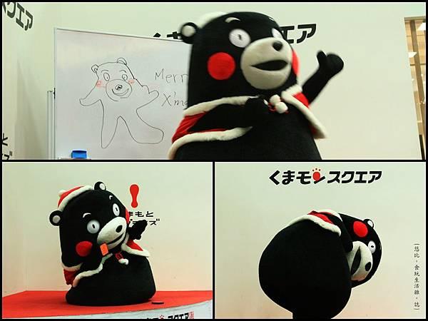 熊本熊見面會-熊本熊-1.jpg