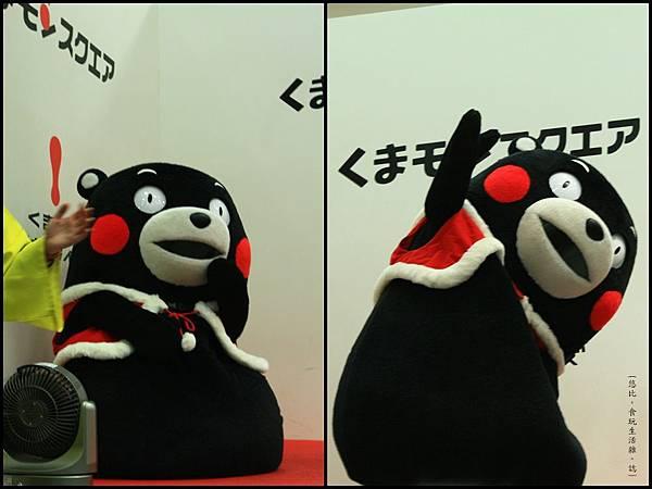 熊本熊見面會-熊本熊-2.jpg