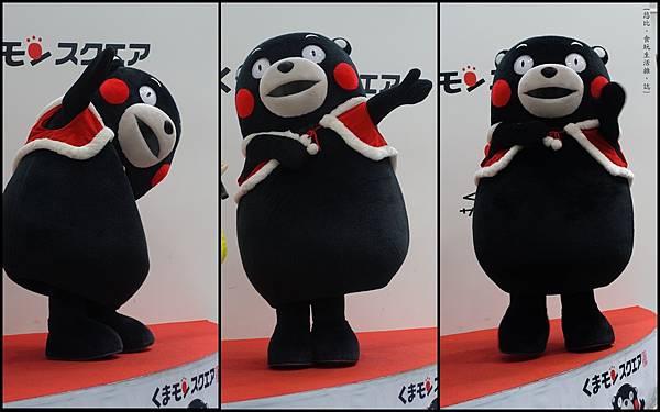 熊本熊見面會-熊本熊-3.jpg