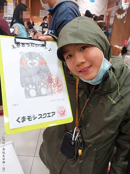 熊本熊見面會-熊本熊蓋章-2.JPG