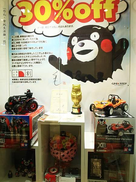 熊本熊見面會-櫥窗.JPG