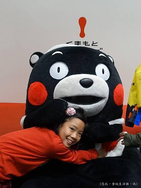 熊本熊見面會-合照