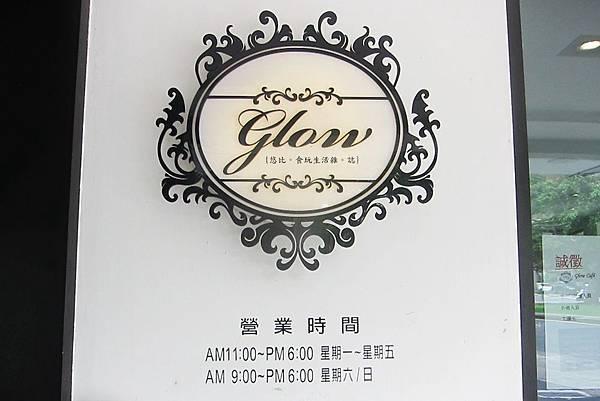 glow cafe-LOGO.JPG