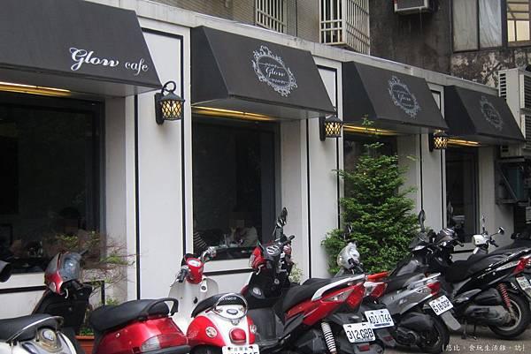 glow cafe-店外觀.JPG