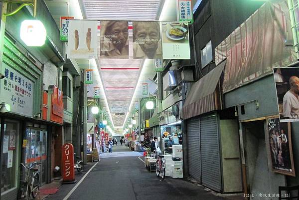 文之里商店街-2.JPG