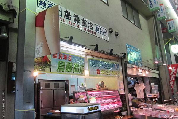 文之里商店街-鳥藤商店-1.JPG
