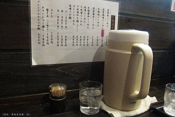 麵屋彩彩-冰水.JPG