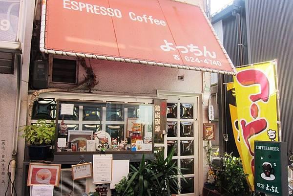 麵屋彩彩-附近咖啡館.JPG