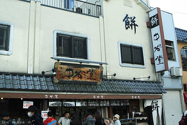 奈良-中谷堂-1.jpg