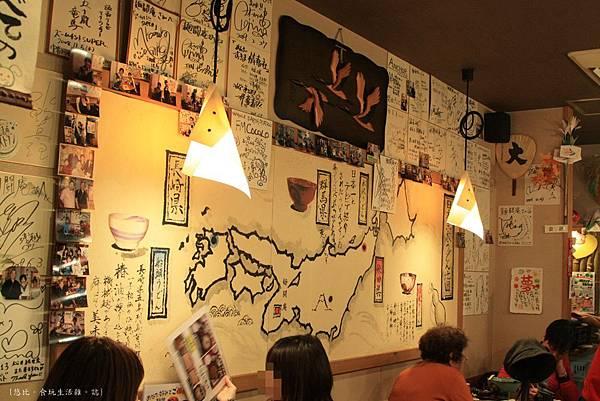 麵鬥庵-店內裝飾-5.jpg