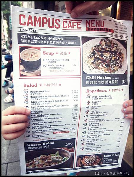campus cafe-MENU-1.JPG