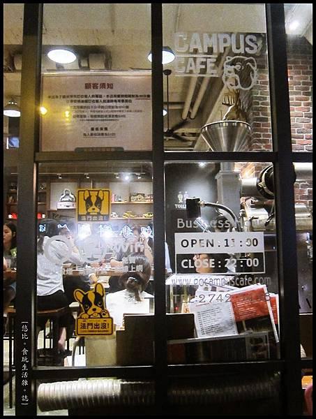 campus cafe-門口-1.JPG