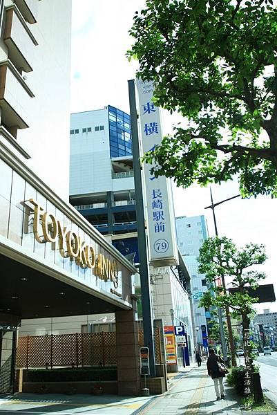 長崎-東橫inn.JPG
