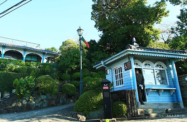 長崎-哥拉巴花園-出口.JPG