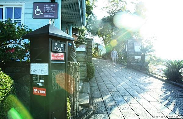 長崎-哥拉巴花園-郵筒.JPG