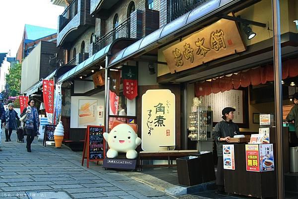 長崎-哥拉巴街道-角煮-1.JPG