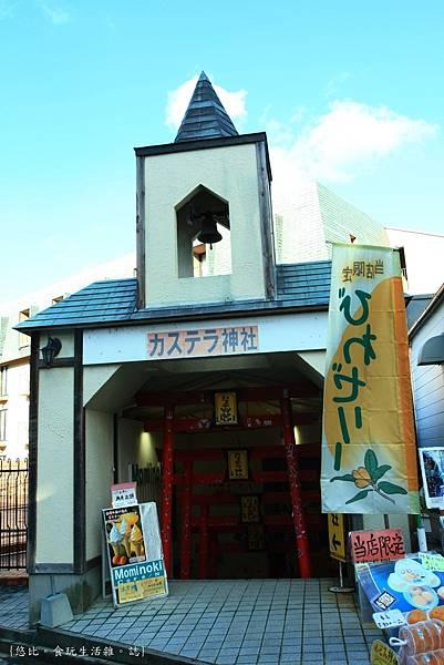 長崎-哥拉巴街道-長崎蛋糕神社.JPG