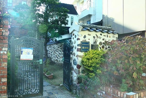 長崎-哥拉巴街道-童話館.JPG