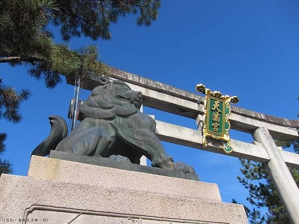 北野天滿宮-鳥居-2.JPG