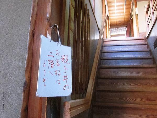 鳥岩樓-1F階梯.JPG