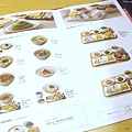 nana's green tea-MENU-1.JPG
