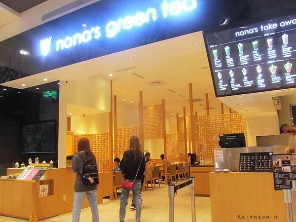nana's green tea-店外觀.JPG