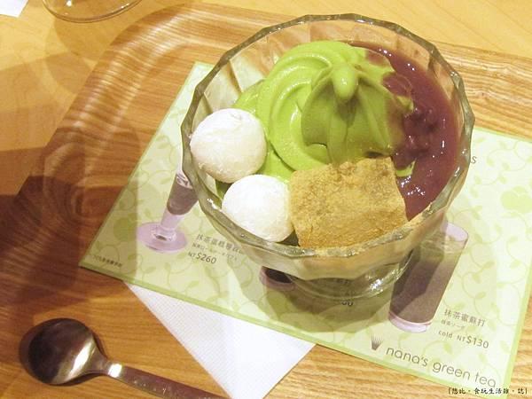 nana's green tea-抹茶聖代-1.JPG