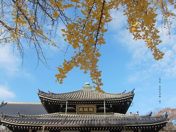 西本願寺-轉輪藏-1.JPG