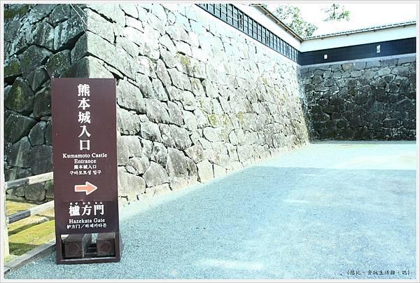 熊本城-入口櫨方門-1.JPG