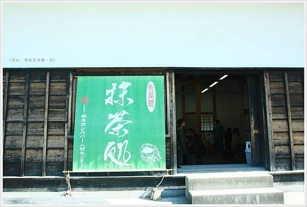 熊本城-長局櫓-2.JPG